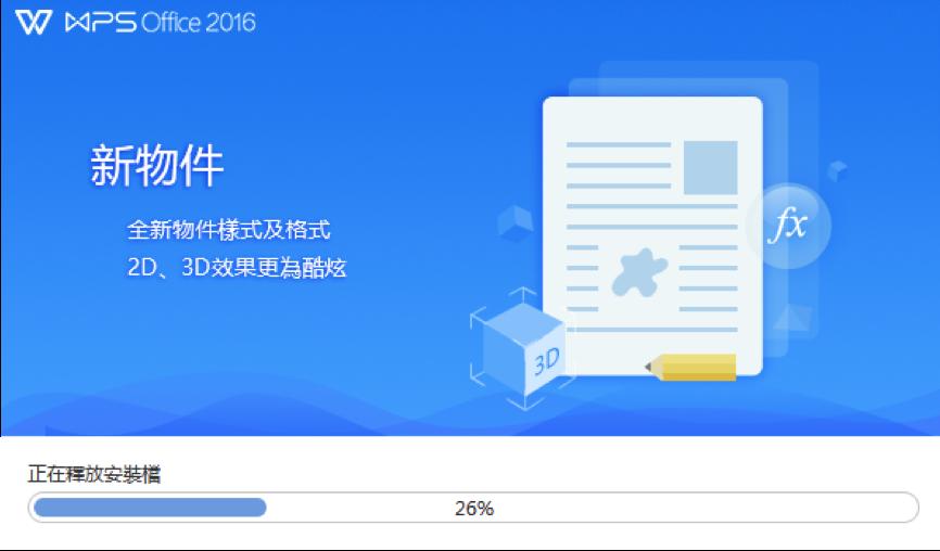 繁體 中文 免 安裝 版