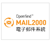 Mail2000